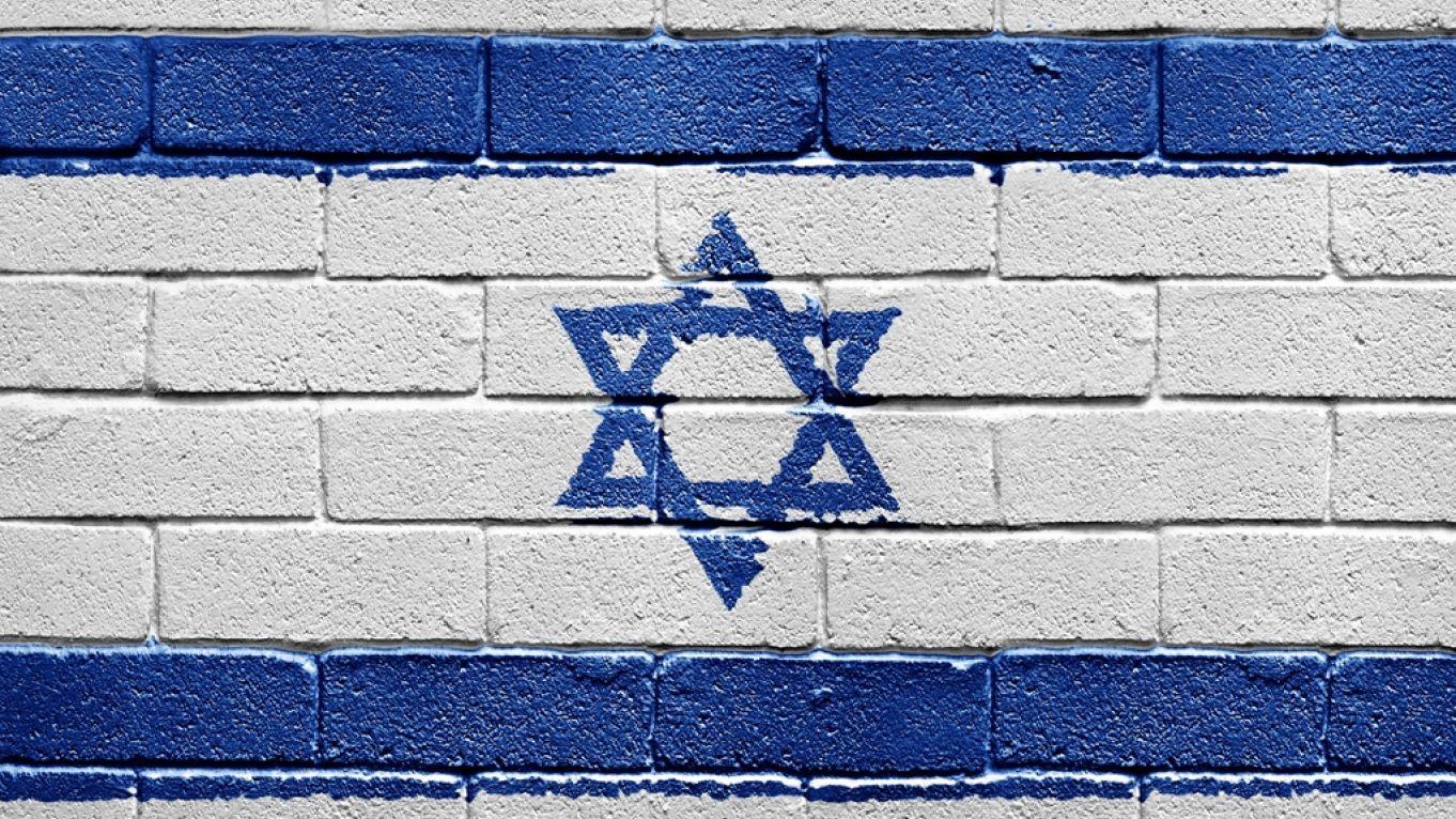 10 במאי: טקס יום הזיכרון לחללי מערכות ישראל בבל אייר