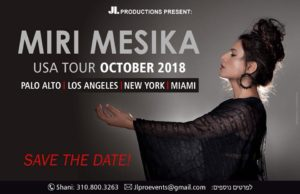 Miri Mesika Los Angeles @ American Jewish University