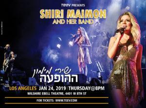 Shiri Maimon!! @ Wilshire Ebell Theater