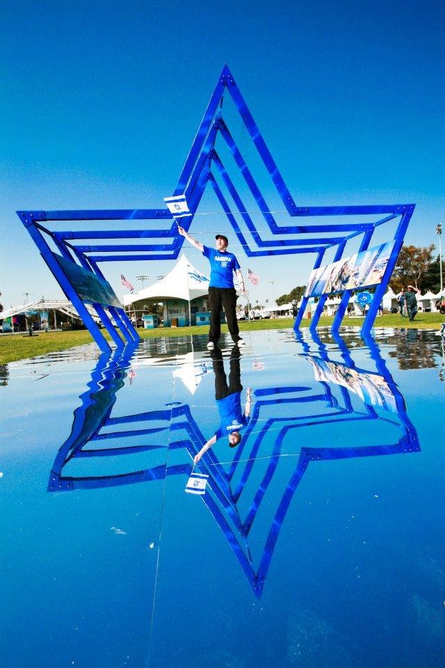 Celebrate Israel Festival 2