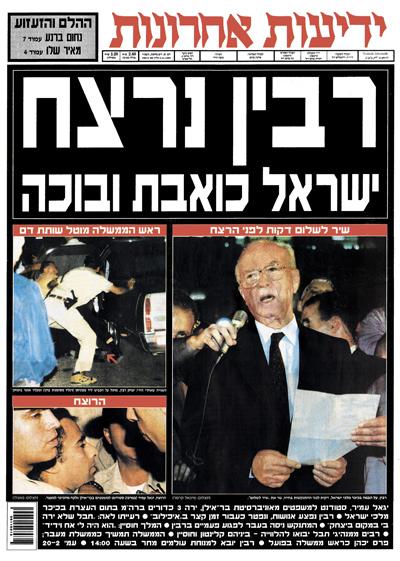 Rabin_Murdered_Yediot