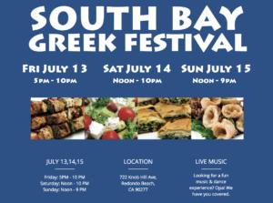 פסטיבל אוכל ומוזיקה יוונית South Bay Greek Festival