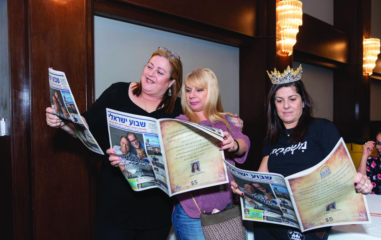 בנפט מעגל הנשים בלוס אנגלס: משפחה, שמחה ואהבה - שבוע ישראלי KK-87