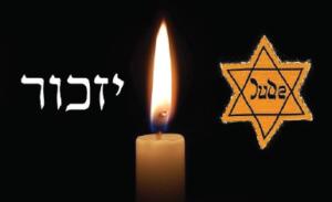 טקסי זיכרון קהילתיים @ Sinai Temple