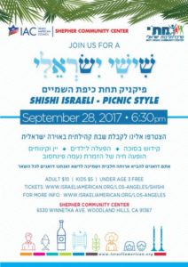 שישי ישראלי @  IAC Shepher Community Center