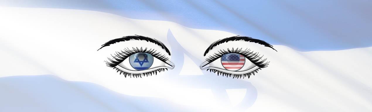 """21 בפברואר: הצגת היחיד """"עיניים חדשות"""" בשרמן אוקס"""