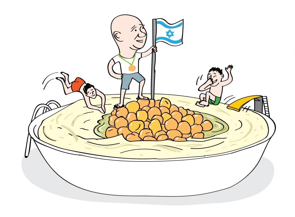 humus-12-8-16-1024x755
