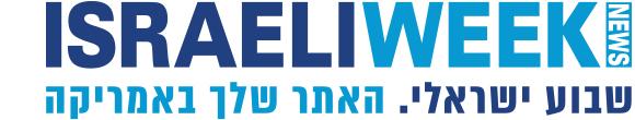 שבוע ישראלי