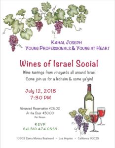 Israeli Wine Tasting @ pin Kahal Joseph Congregation