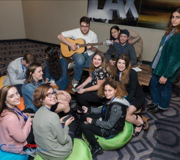 IAC Mishelanu: לומדים ישראל בלוס אנג'לס